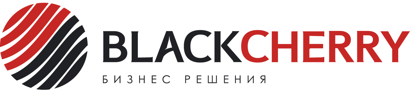 BLACKCHERRY Бизнес решения